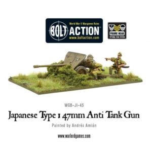 Japanese Type 1 47mm Anti-Tank Gun