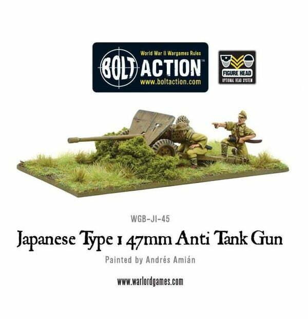Japanese Type 1 47mm Anti-Tank Gun